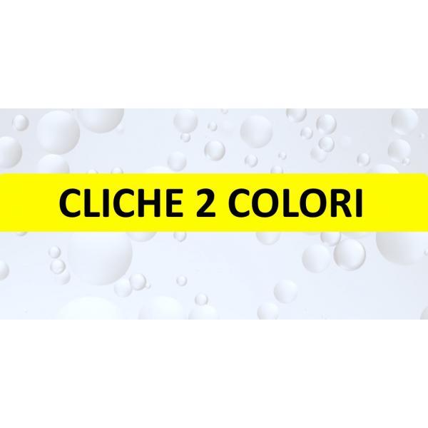 CLICHE X SSNAP20P