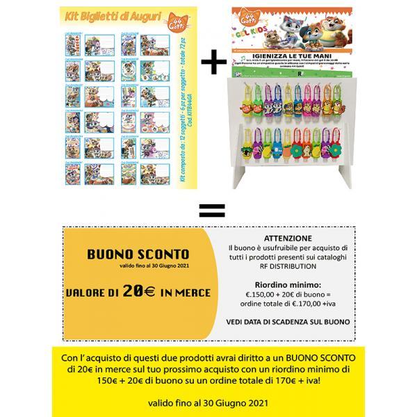 PROMO BUONO CON ACQUISTO DI KIT72 BIGL.44G+EXPO70 MINIGEL 44G+KIDS COMPOSTO DA:
